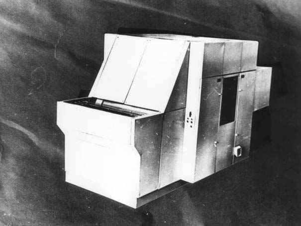 Автомат для очистки перца Р3-КЧА
