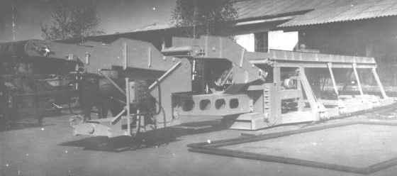 Машина для погрузки мешков в железнодорожные вагоны Ш24-АПМ