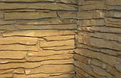 Плитка каменная «Дичка»