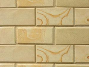 «Фасад» : Декоративный камень для отделки фасадов домов